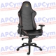 Silla Gaming Alpha Gamer Epsilon -Negra