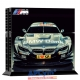 Vinilo Playstation 4 coches bmw