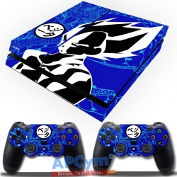 Vinilo Playstation 4 Vegetta