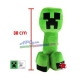 Minecraft Peluche Creeper 30cm